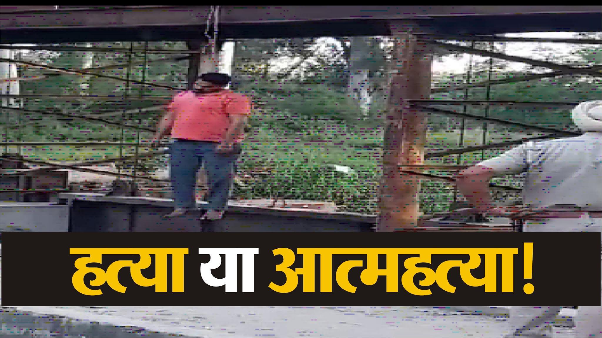 पुल पर लटकती मिली लाश, वीडियो वायरल