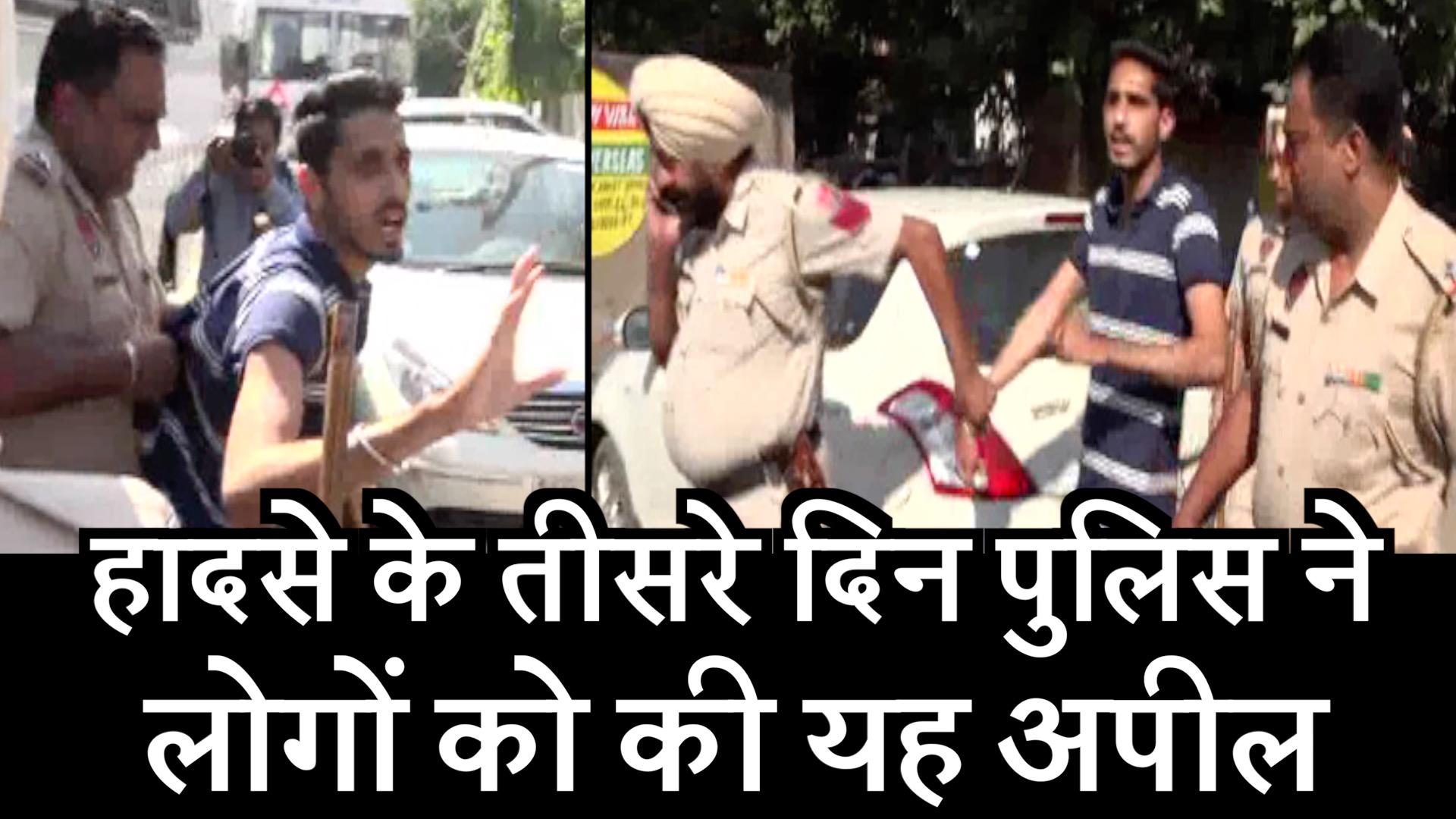 Amritsar Train Accident:...