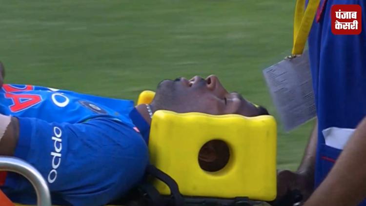 भारतीय टीम को लगा बड़ा झटका, चोटिल...